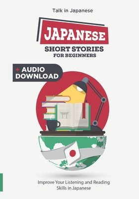 Japanese books to read for beginners